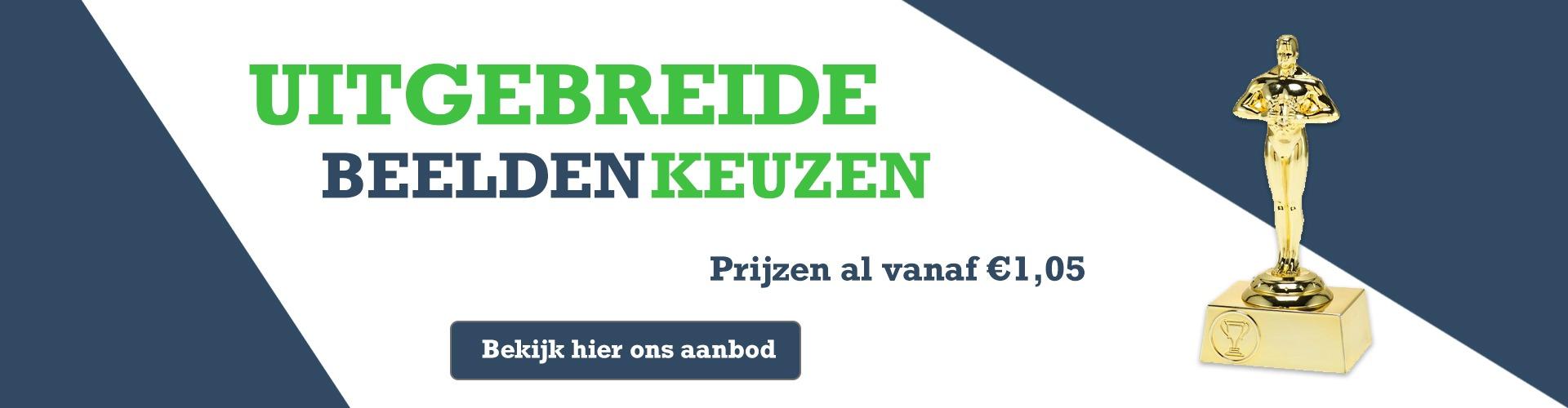 Bekerplanet.nl - Beelden